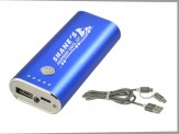 5200mAh Power Bank with Duo Charging Cable (14035-01) Silver