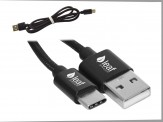 Rapid-C Charging Cable  (14047-01)